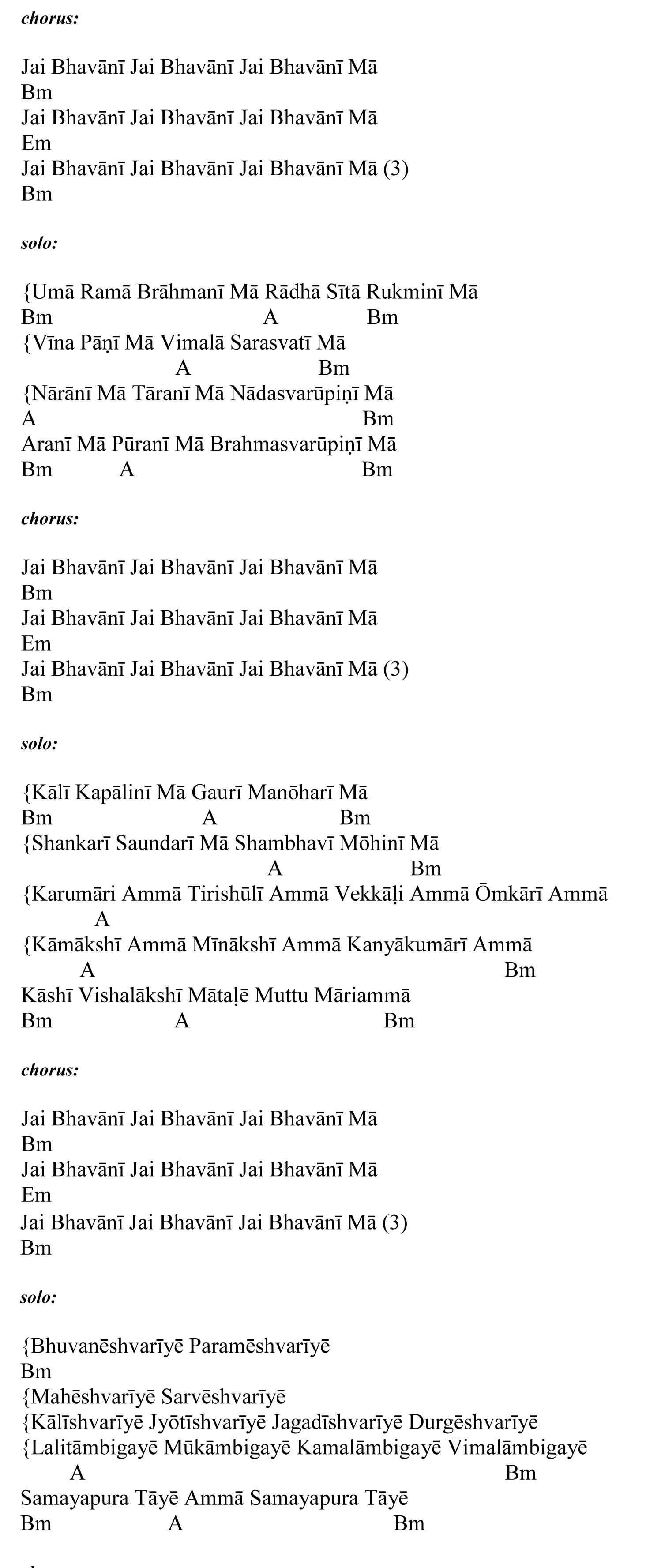 Jai Bhavani Bhajan