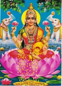 lakshmi-premananda