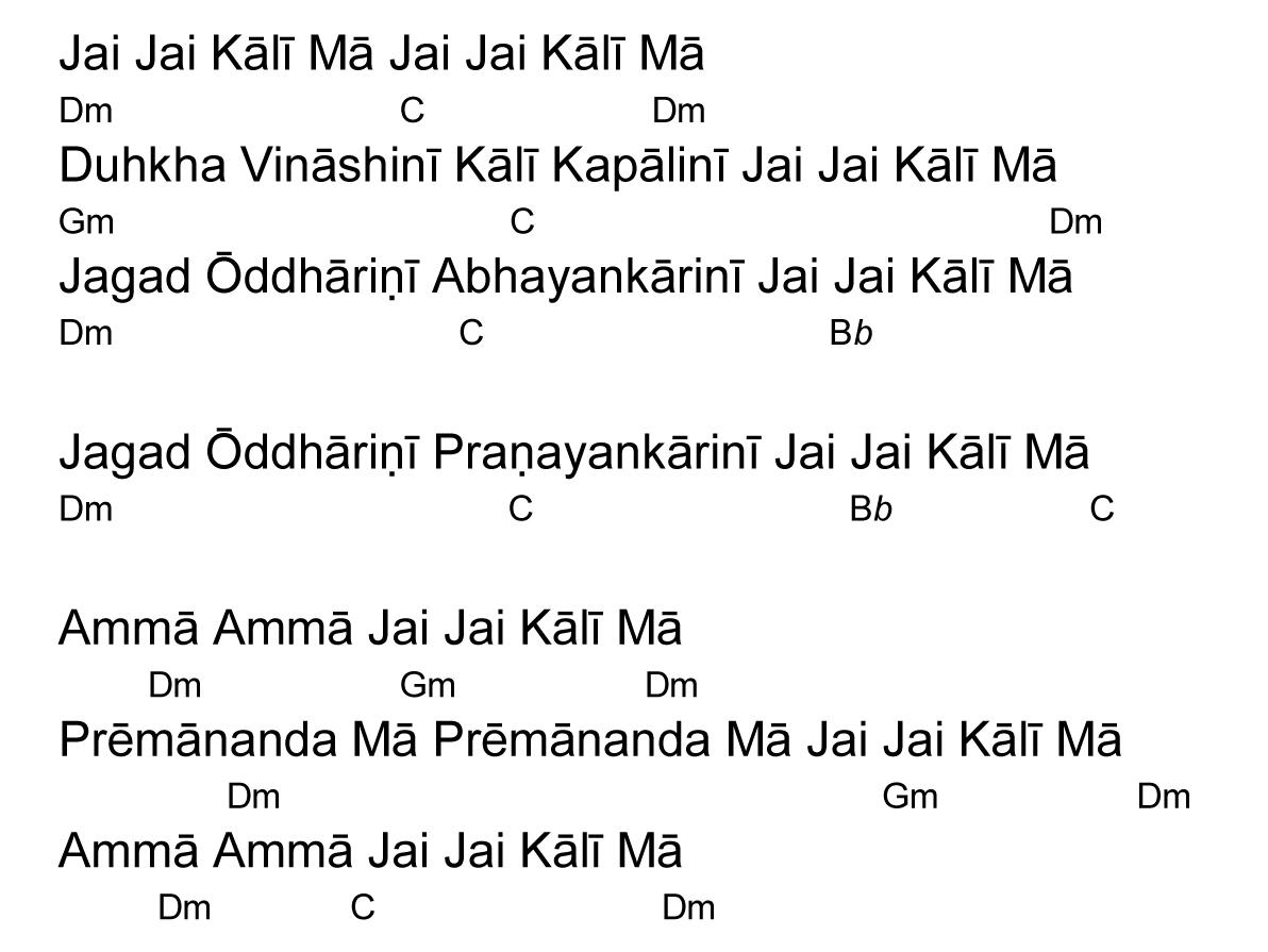 Jai Jai Kali Ma