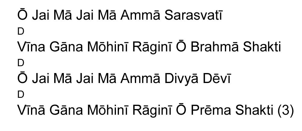 O Jai Ma Amma Saraswati